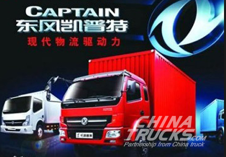 China Commercial Vehicle Demand Continues Softening in Q3
