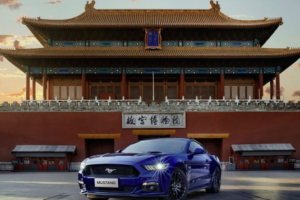 Ford Sales in China Rise Slightly in February