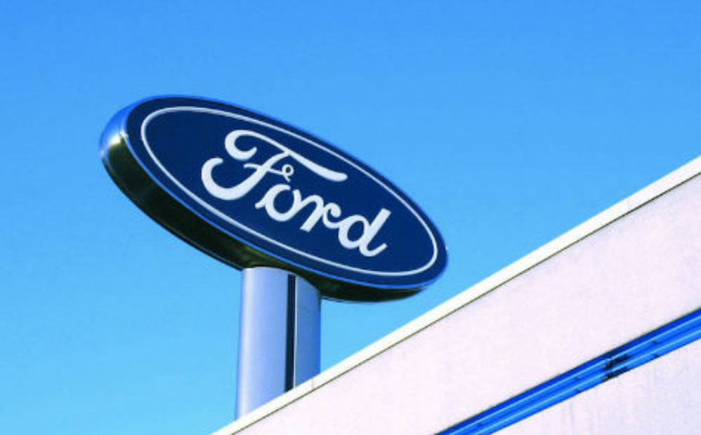 Spireon to Add Ford Data Services to FleetLocate Solution
