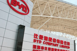 BYD Unveils New Airport GSE Tow Tractor Models