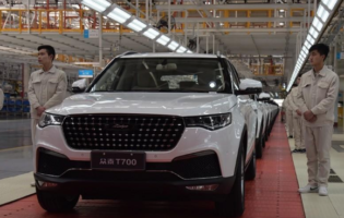 New Company to Sell and Distribute Chinese Auto Brand Zotye in U.S.